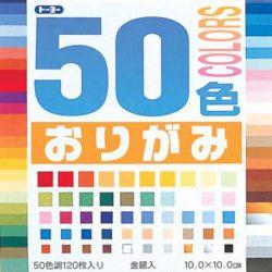 50 kleuren (10 cm)