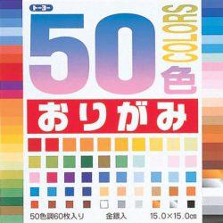 50 kleuren (15 cm)