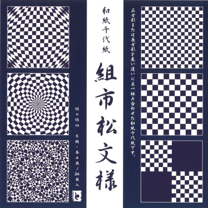 Washi Chiyogami Ichimatsu