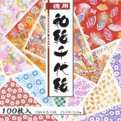 Washi Chiyogami Voordeel set