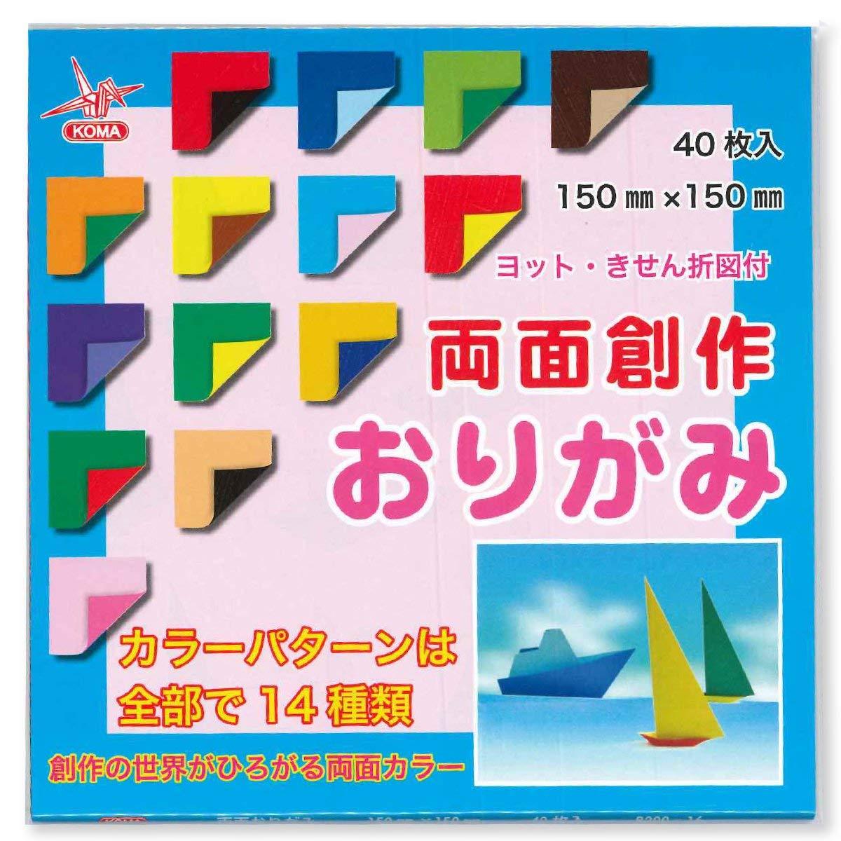 Dubbelzijdig gekleurde Origami 1