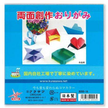 Dubbelzijdig gekleurde Origami 2